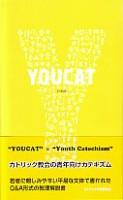 youcat2